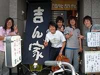 ピクチャ 0362.JPG